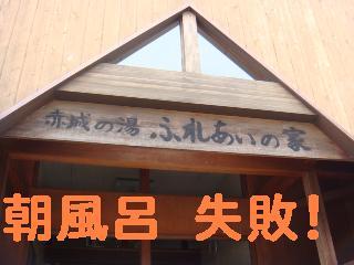 f0138304_189117.jpg