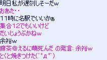 c0060009_151814.jpg