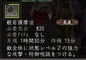 b0094025_20382862.jpg