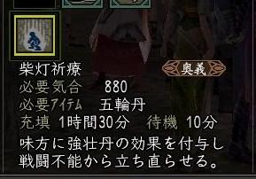 b0094025_20403184.jpg