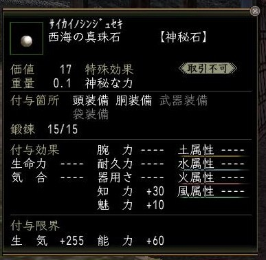 b0094025_22184812.jpg