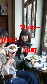 f0107226_051052.jpg