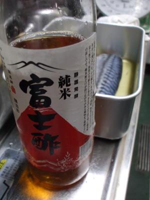 鯖棒寿司を作ろう!!_f0060530_9322924.jpg