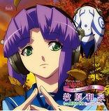 『AYAKASHI』キャラクターミニアルバム発売中!!_e0025035_8535995.jpg