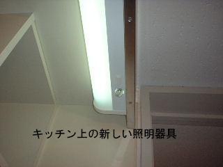 f0031037_17453858.jpg