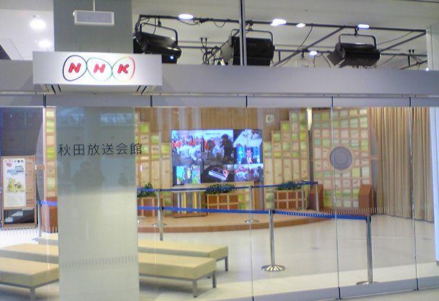 エキヨコ!NHK_f0081443_21101517.jpg