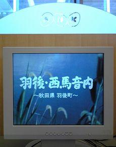 エキヨコ!NHK_f0081443_215813.jpg