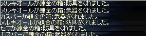 a0010745_1112154.jpg