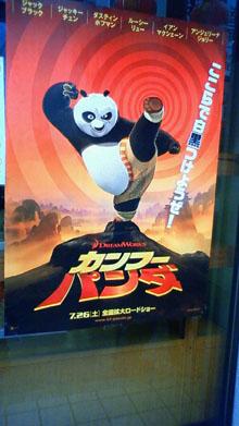 china town☆_d0062651_15443097.jpg