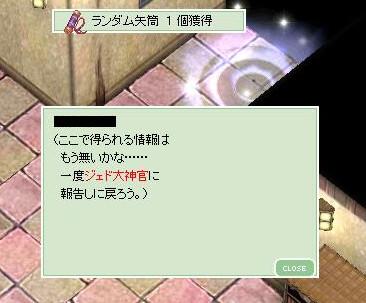c0158967_5403875.jpg
