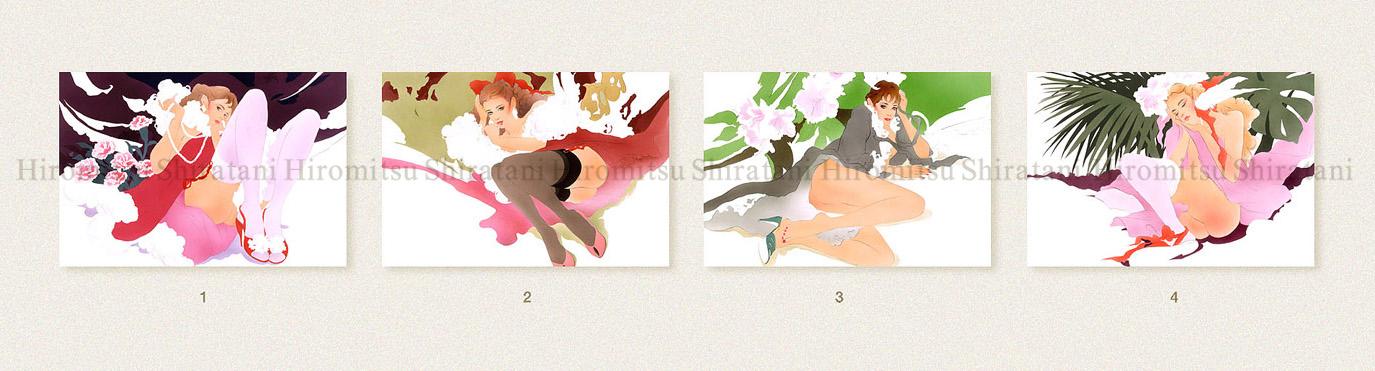 Postcard・Hiro  1枚 ¥220(税込) _d0130688_1438176.jpg