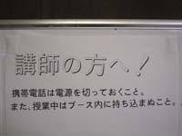 f0017998_0521834.jpg