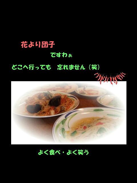 c0124303_207168.jpg