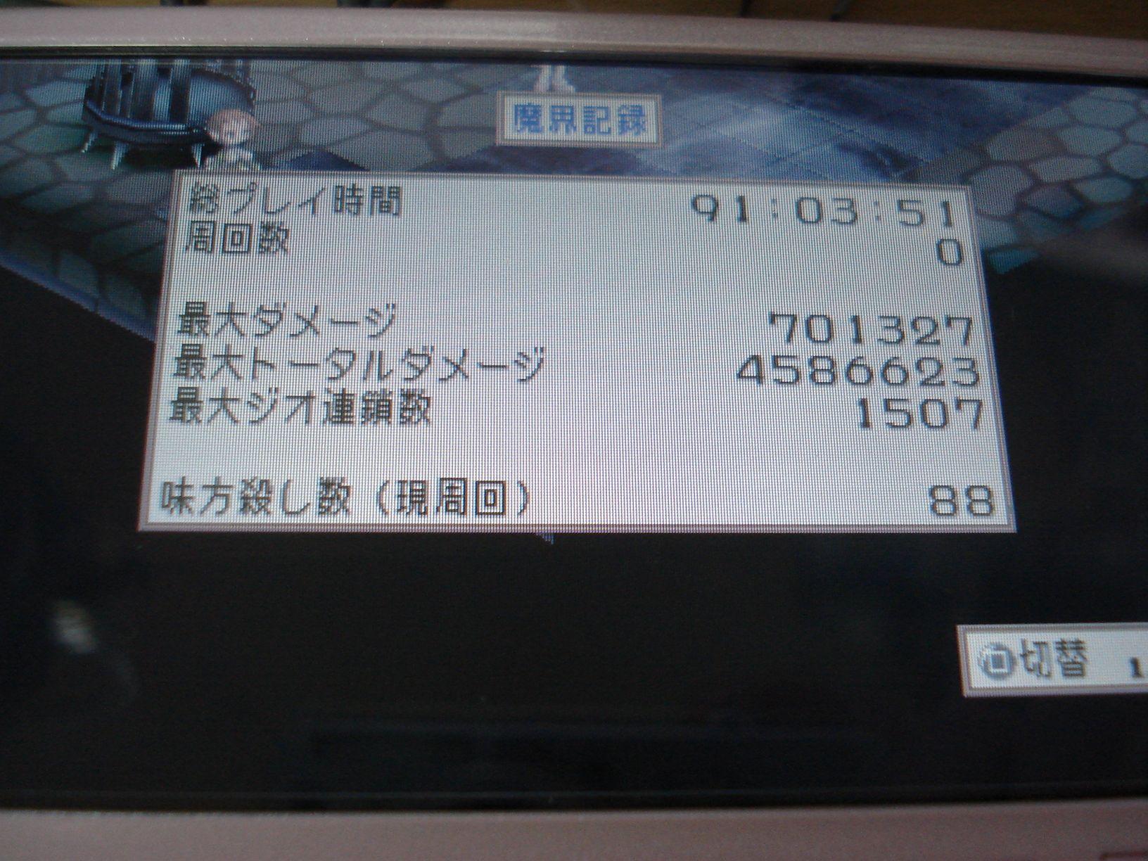 f0124204_384444.jpg