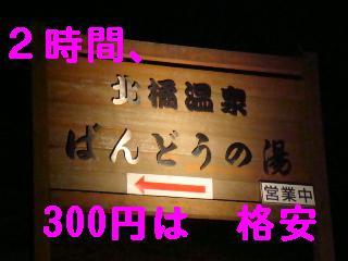 f0138304_1052389.jpg