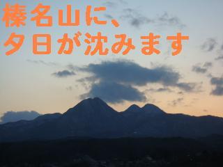 f0138304_1054047.jpg