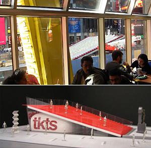 TKTSブースはそろそろ完成?_b0007805_1335330.jpg
