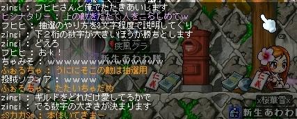 f0006510_18303644.jpg