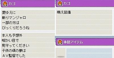 f0006510_1855524.jpg