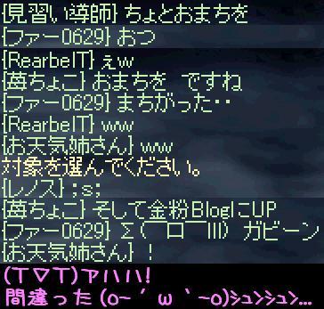 f0072010_841393.jpg