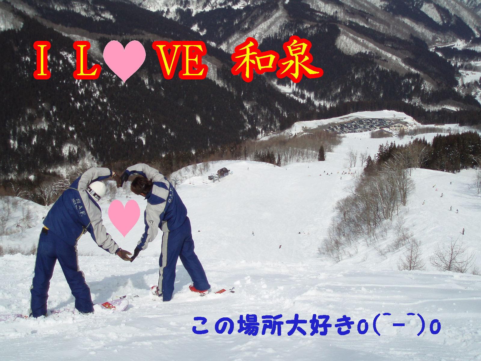 3月2日日曜日♪_f0118218_20131646.jpg