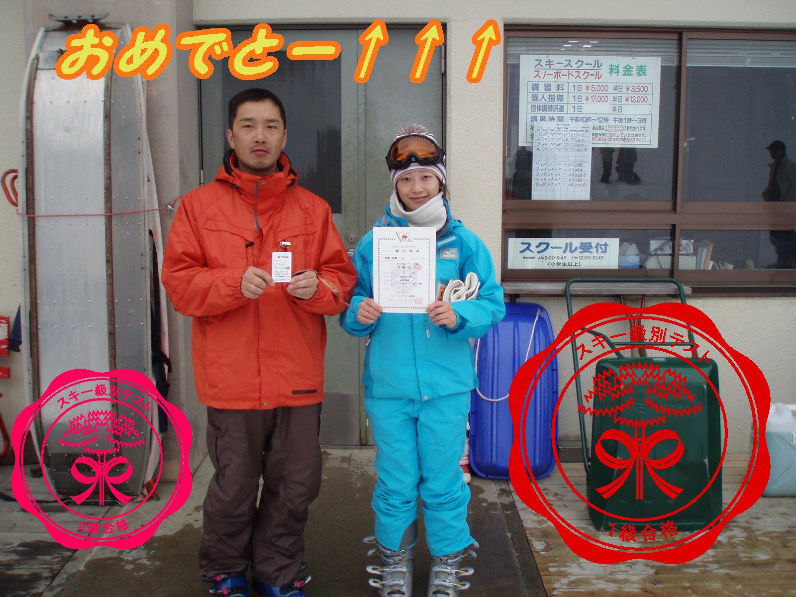 3月2日日曜日♪_f0118218_204813.jpg