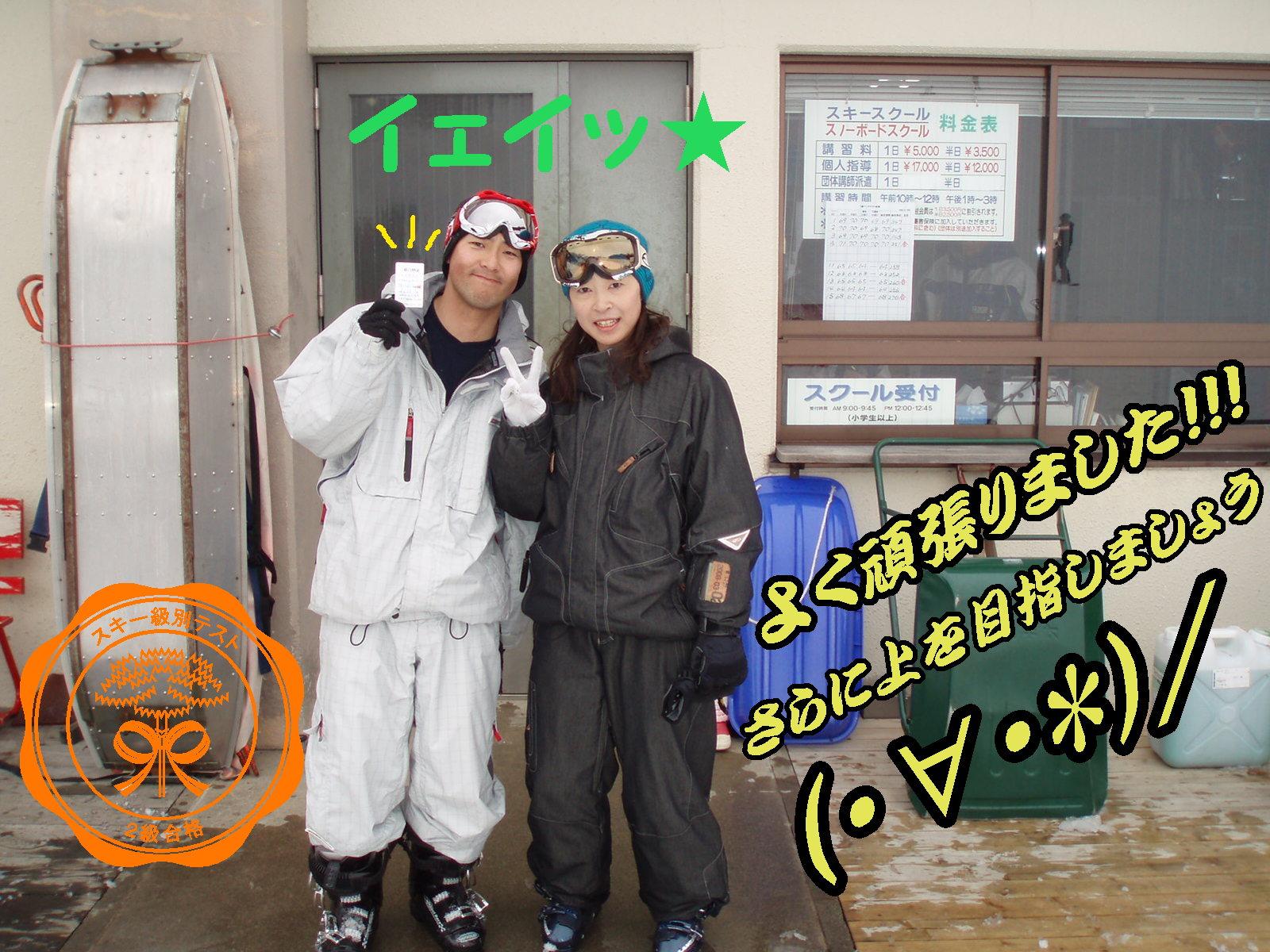3月2日日曜日♪_f0118218_2082053.jpg