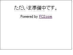 b0063421_1634527.jpg