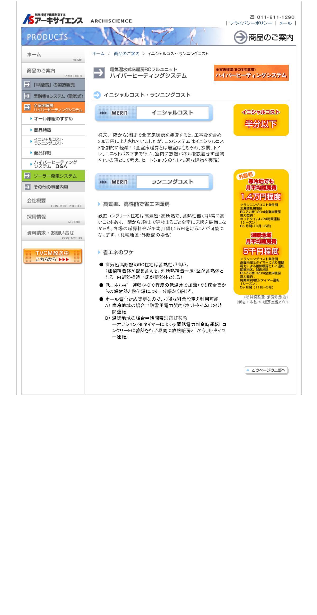 b0088521_1374364.jpg