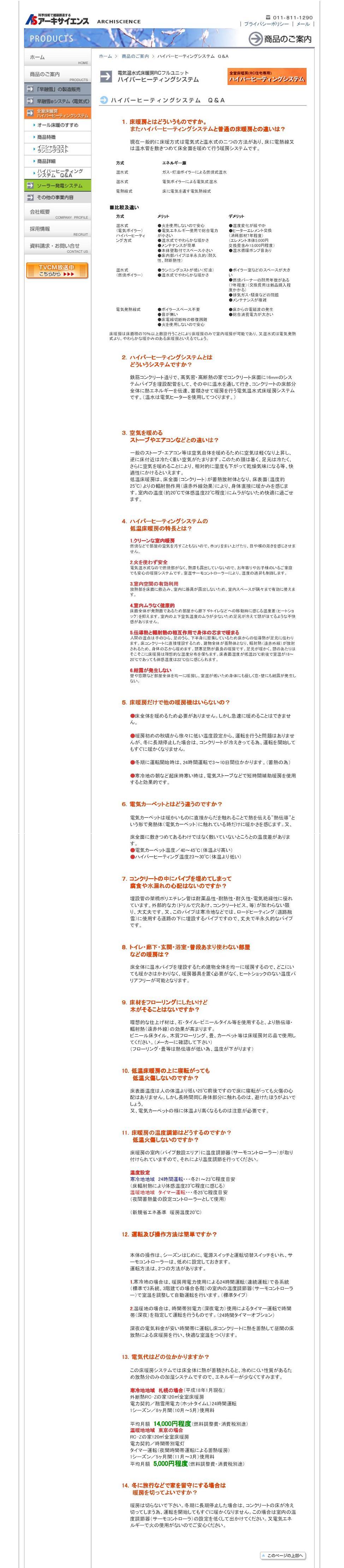 b0088521_2164293.jpg