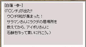 b0114126_1441071.jpg