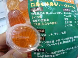 名古屋出展_b0054727_2324797.jpg