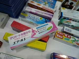 名古屋出展_b0054727_235496.jpg