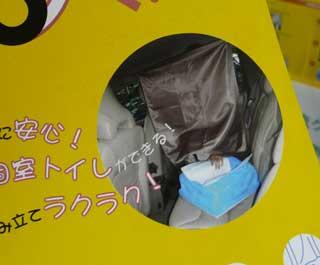 名古屋出展_b0054727_2391364.jpg