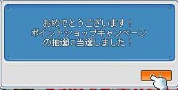 e0107543_13245133.jpg