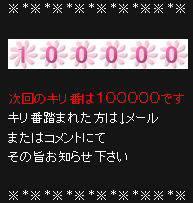 e0097746_22211554.jpg
