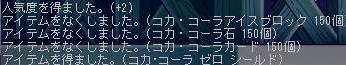 a0109554_11245363.jpg