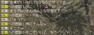 c0107459_1161544.jpg