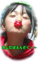f0082367_1610684.jpg