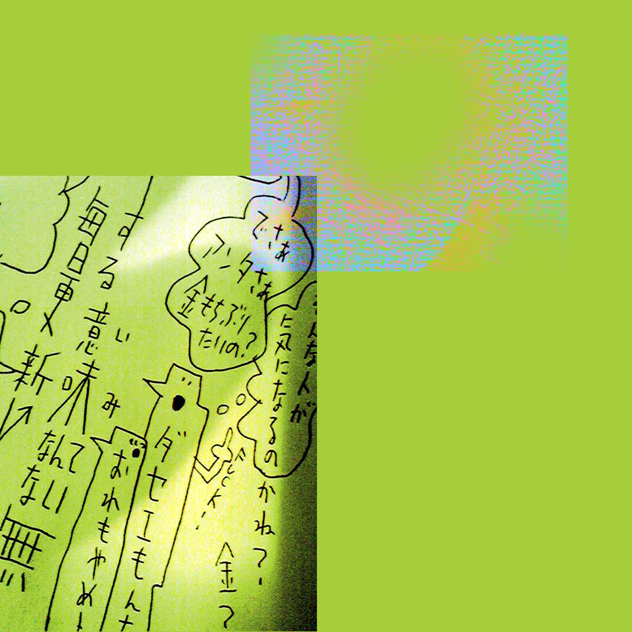 f0136780_23134564.jpg