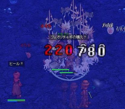 f0037488_0224410.jpg