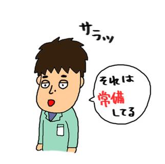 a0093189_7542558.jpg