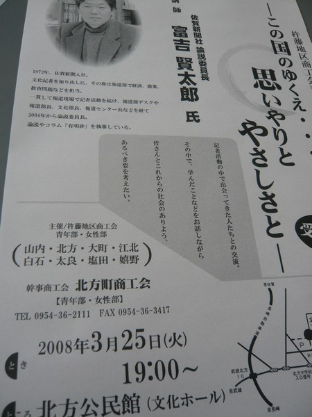 b0105996_1410035.jpg