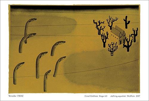3月13日(木)〜24日(月) 今井庸介銅版画展「HOME」_f0106896_11291375.jpg