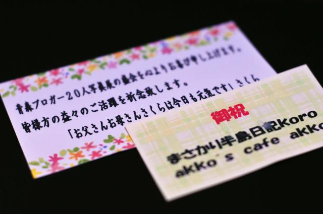 f0149209_21371128.jpg