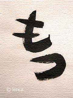 名古屋でもつ鍋&牡蠣オイル_c0053520_1752625.jpg