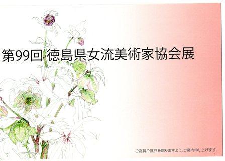 f0135525_0352092.jpg