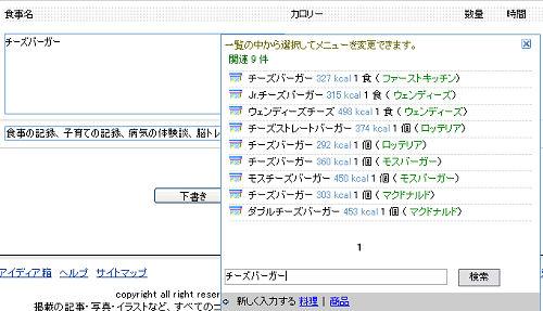 f0007926_11235160.jpg