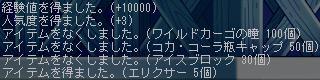 f0053927_457273.jpg