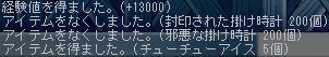 f0053927_502122.jpg